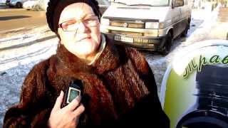 Сибирский бальзам Травник. Отзыв Нели Анатольевны www.stabipro.ru(Восторженные отзывы о Сибирском бальзаме Бетина