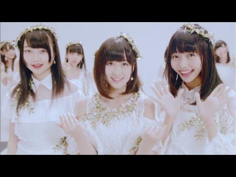 2016/8/17 on sale SKE48 20th.Single c/w やんちゃな天使とやさしい悪魔「いい人いい人詐欺」MV(special edit ver.)