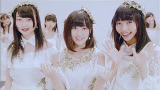 2016年8月17日発売 SKE48 20th.Single TYPE-D c/w やんちゃな天使とやさ...
