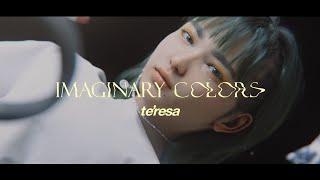 te'resa  #05  IMAGINARY COLORS(Official Music Video)