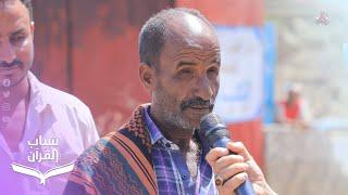 كفيف حافظ للقرآن يفوز بجائزة قراء الشارع | شباب القرآن