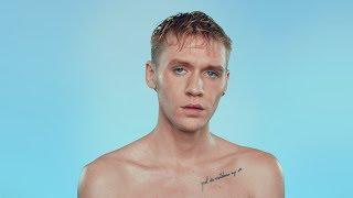 Gabriel Louis - Forbidden Fruit (Official Music Video)