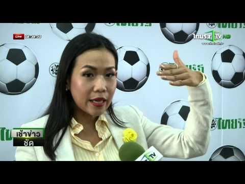 ดารา-นักแสดง ร่วมเป็นสักขีพยานในการคัดแยกไปรษณียบัตรทายผลบอลโลก
