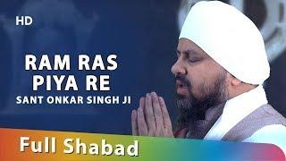 Ram Ras Piya Re   Sant Onkar Singh Ji   Una Sahib Wale   Kirtan   Shabad   HD