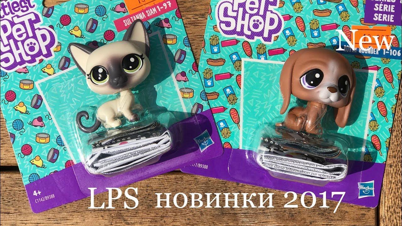 В интернет-магазине elc-russia. Ru можно недорого приобрести игрушку литл пет шоп. В нашем каталоге и фирменных магазинах elc представлены.