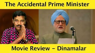 The Accidental Prime Minister - tamil review