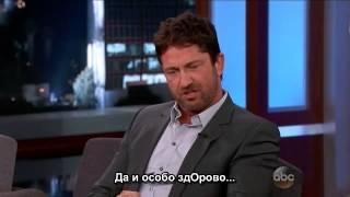 Jimmy Kimmel 2014.06.10 Gerrard Butler (субтитры)