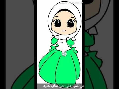 رطوبة قافية تطبيع نشيد عن الحجاب Dsvdedommel Com