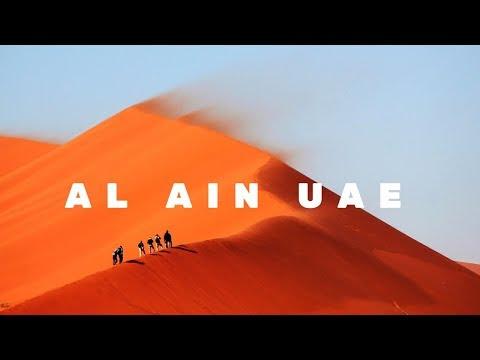 Al Ain UAE Travel vlog 2018