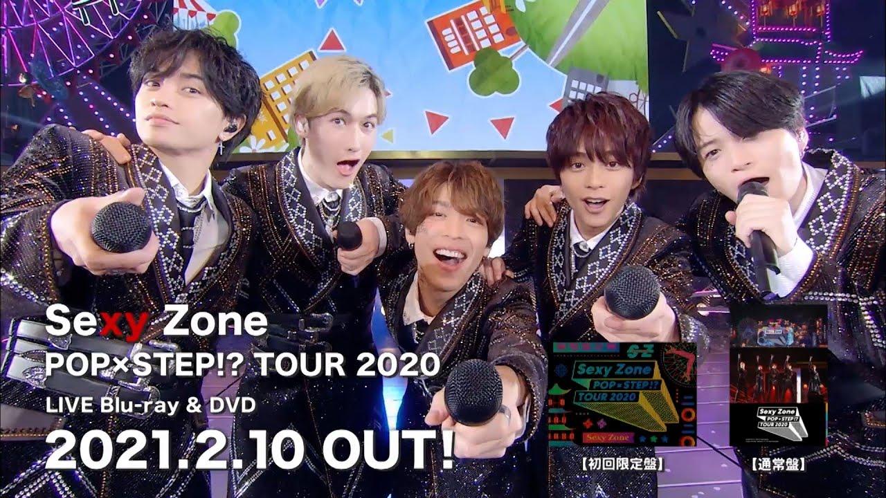 Zone 2020 ライブ xy セ