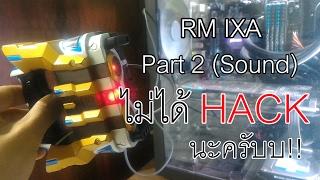 modify ixa belt part 2 hacking sound to computer
