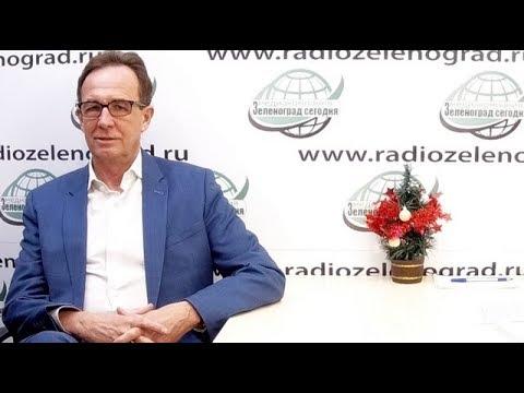 Анатолий Смирнов, префект ЗелАО / Зеленоград сегодня