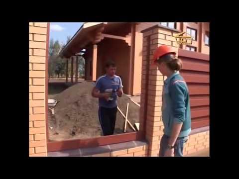 Монтаж деревянного забора на кирпичных столбах(allzabor.ru) смотреть в хорошем качестве