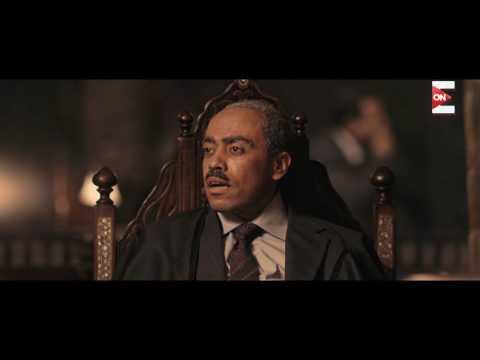 الجماعة 2 - سيد قطب يتعرف على أسرار وخبايا -التنظيم السري- لجماعة الإخوان المسلمين