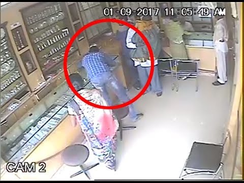 Family Stealing Gold in Jewellery shop Bangalore, karnataka | Cctv Footage video