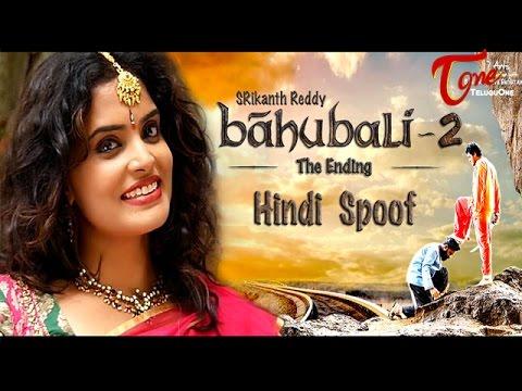 Baahubali 2 in Pure Hyderabadi style    very funny    must watch