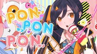 PONPONPON - きゃりーぱみゅぱみゅ // covered by 長瀬有花