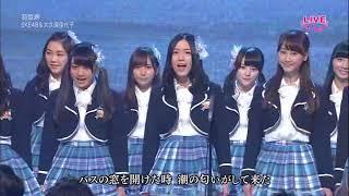 SKE48   大久保佳代子 羽豆岬(合唱バージョン)