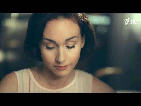 Премьера Первого — многосерийная драма «Любимая учительница».