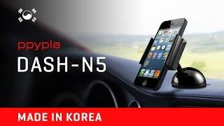 Автомобильный держатель  для телефона в машину на торпеду PPYPLE Dash-N5 (Корея)(Автодержатель для смартфона PPYPLE Dash-n5 - бестселлер от корейского производителя. Он удобен и стилен. Креплени..., 2015-10-02T19:10:21.000Z)