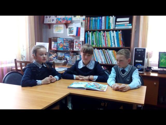 Изображение предпросмотра прочтения – «Беляева Вероника, Медведева Алина, Кугут Алексей» читают произведение «Стрекоза и Муравей» И.А.Крылова