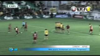 ΞΑΝΘΗ - ΑΡΗΣ 1-2.avi