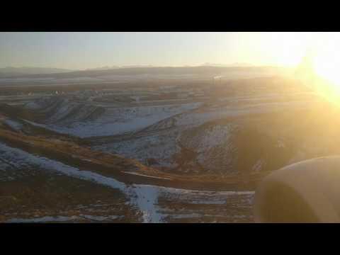 Посадка самолёта в Ингушетии