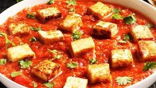 एक बार इस तरह पनीर मसाला बना कर तो देखिए दो की जगह चार रोटियां खाएंगे Dhaba Style Paneer Masala