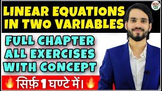 Linear Equations in Two Variables Class 9/10 | Class 9 Maths Chapter 4 | 10 Maths Chapter 3 Basics screenshot 2