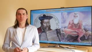001 Разница восточной и западной астрологии Ведический астролог Виктор Уделис