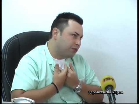 Dental Tourism Macedonia 1