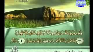 Story ya Yesu na Maria katika Qur