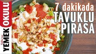 Yoğurtlu Çıtır Tavuklu Pırasa Yemeği Tarifi | 7 Dakikalık Yemekler