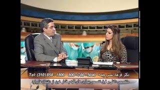 درمان فشارخون پایین دکتر فرهاد نصر چیمه Hypotension Treatment Dr Farhad Nasr Chimeh