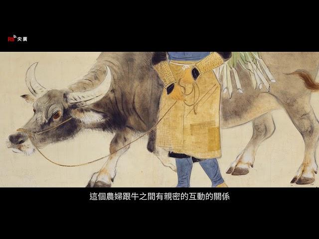 【RTI】声で伝える美術館(第十一回)林玉山《四君子水墨画》