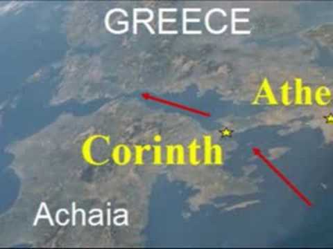 Introduction to Corinth - Part 1