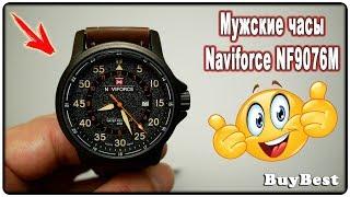 Часы NAVIFORCE ► Обзор на мужские часы Naviforce NF9076 M.