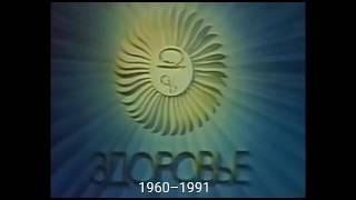 заставок программы фазенда 2006 н в
