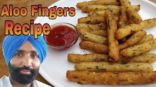 Crispy Potato Fingers | Potato Rava Fingers Recipe | Aloo Fingers Recipe jaanmhal video