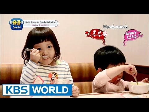 The Return Of Superman - Choo Sarang Special Ep.9
