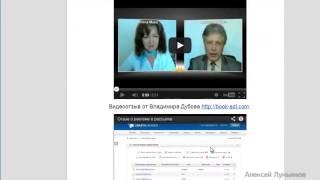 Отзыв Никиты Марычева об интенсиве «Email маркетинг на практике»