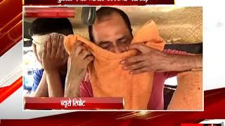 मेरठ मसाज पार्लर में हुई रेड tv24