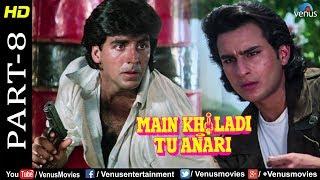 Main Khiladi Tu Anari Part -8 | Akshay  Saif Ali Khan |Hindi Comedy, Romantic  Action Movie Scenes