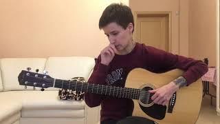 Серебро, Би-2 - кавер (аккорды/ видеоразбор)