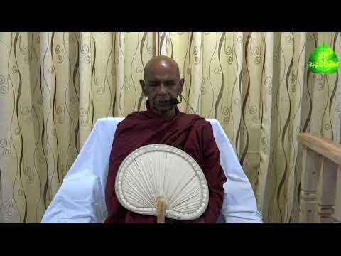 399. පරම සත්යය - Parama Sathya (2018-08-19 Peradeniya)