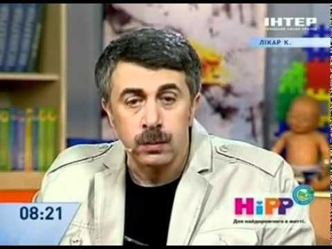 Масляные капли от насморка - Доктор Комаровский - Интер
