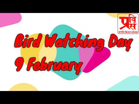 bharat pur yatra  special on 9 february bird watching day