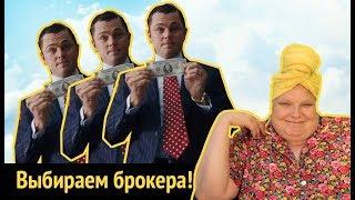 Как зарабатывать деньги в интернете на бирже E Dinar | Надежный заработок в интернет в E Dinar