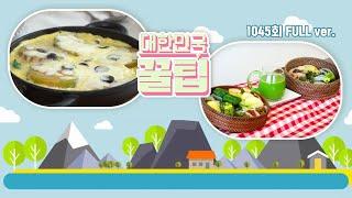 대저 짭짤이 토마토/ 제주 타코야끼, 해장국 맛집/ 케…