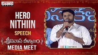 Nithiin Speech @ Srinivasa Kalyanam Media Meet Live || Nithiin, Raashi Khanna